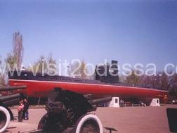 period of the Great Patriotic War of 1941-1945 Tours on Museum