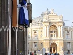 Arrangement in the downtown Odessa, near opera theater