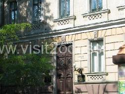 Odessa Regional History Museum
