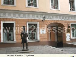 Visit Odessa house - Pushkin's museum in Ukraine