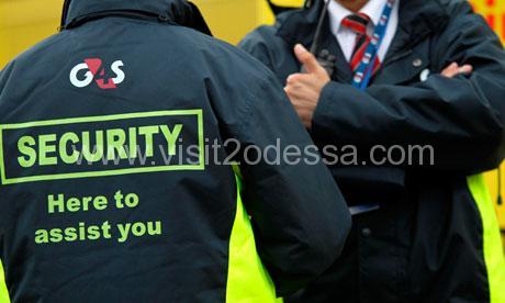 Security Service Odessa Ukraine