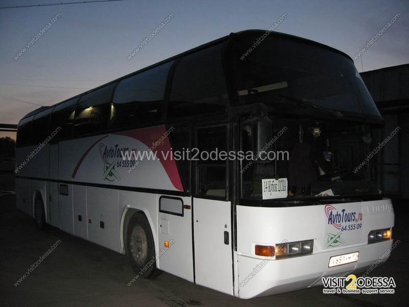 Transfers and excursions for groups of tourists, across Odessa and Ukraine.